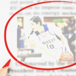 Commitment News — No. 26 Kelsey Plum decides — Oct. 1, 2012